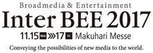 InterBEE 2017
